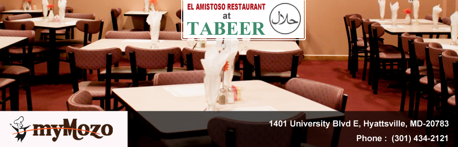 El Amistoso At Tabeer Restaurant Hyattsville Md